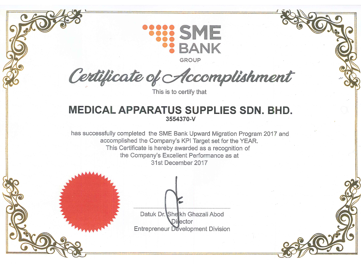 Certificate of Accomplishment SME Bank Upward Migration Program 2017